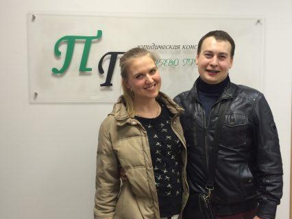 Представители ООО «АГРОПЛЮС» — арбитражные споры