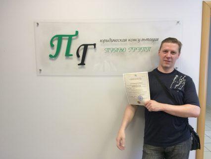 Юрий Евгеньевич — регистрация ИП