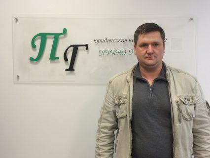 Сергей — страховые споры