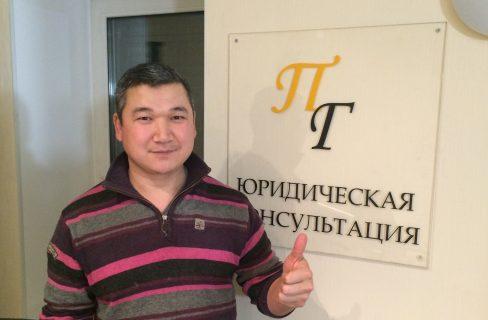 Сергей — взыскание долгов