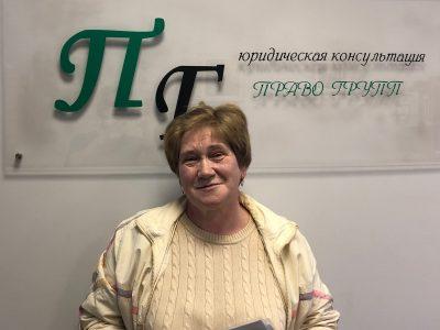 Татьяна Павловна — жилищные споры