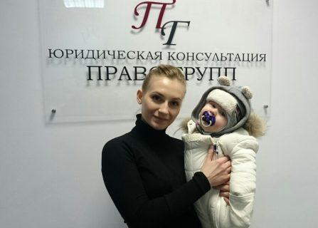 Наталья — семейные споры