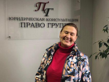 Ольга — семейные споры