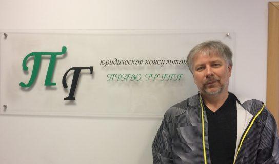 Андрей Александрович — наследственные споры