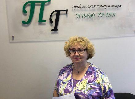 Наталья Алексеевна — наследственные споры