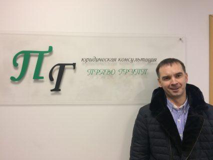 Иван — регистрация ООО