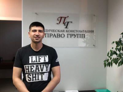Алексей — трудовые споры