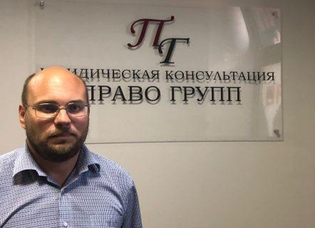Владимир — семейные споры