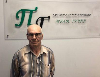 Сергей Федорович — жилищные споры