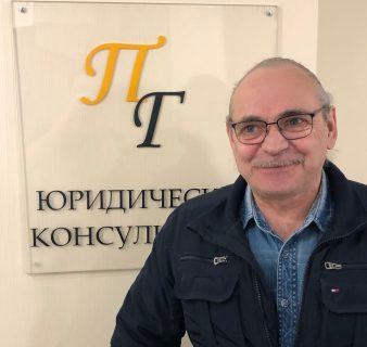 Анатолий Евгеньевич — семейные споры
