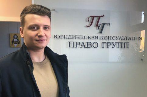 Егор — сделки с недвижимостью