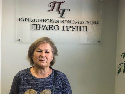 Галина Михайловна — наследственные споры