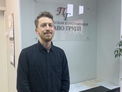 Алексей — возмещение ущерба