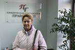 Наталья Николаевна — жилищные споры