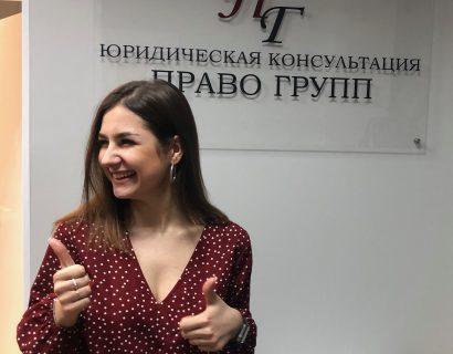 Ольга — взыскание долгов