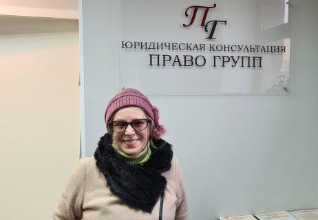 Людмила Васильевна — взыскание долгов