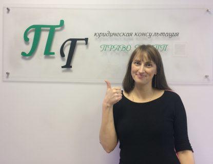 Наталья — банковские споры