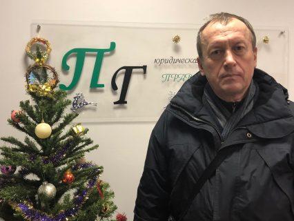 Александр Антонович — земельные споры